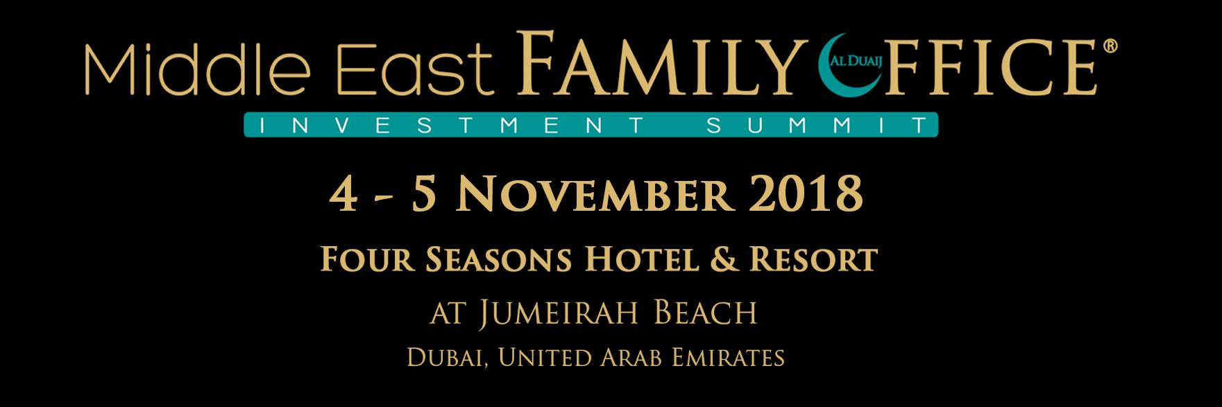 Me Family Summit Logo 6